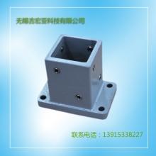 悬臂箱 机床吊臂操作箱连接器 触摸屏控制箱 悬臂连接件 固定底座