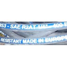 SAE 100 R2AT/EN 853 2SN--液压管