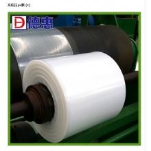 专业生产PE热收缩膜