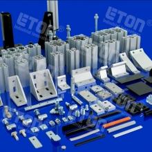 40系列标准框架铝型材及配件