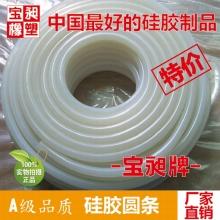 正品特价 本色硅胶条 圆条 实心条 密封条 A级料 食品级 Φ直径8.6mm 包邮