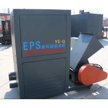 EPS废料粉碎除尘一体机YS-Q型