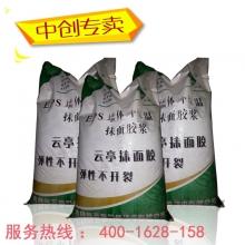 YT-mm-1EPS墙体外保温干粉抹面胶浆  50kg/袋  1100元/吨
