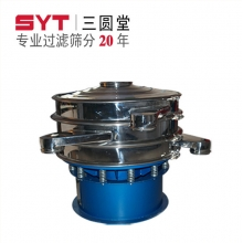 三次元振动筛 闸门型旋振筛 不锈钢材质 新型筛分设备