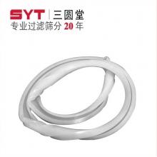 供应振动筛橡胶圈/三圆堂/振动筛配件/密封橡胶圈
