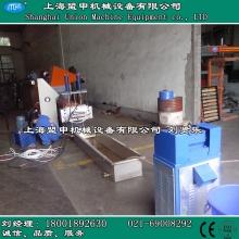 直销:240泡沫塑料造粒机、废旧泡沫再生成套设备、EPS泡沫造粒机