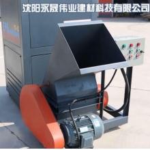 EPS回收系统