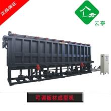 EPS板材成型机 可调板材成型机 SPB-T6000