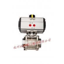 气动高温球阀 Q611PPL-16P