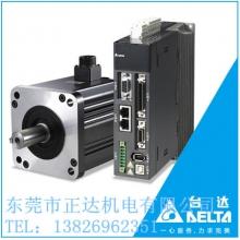 ASD-B2-0421-B ECMA-C20604RS