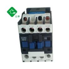 本产品适用于每个机型交流接触器原装