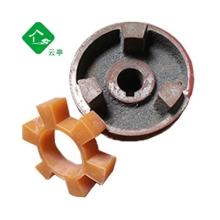 泵三爪联轴器靠背轮对轮六角块 六角梅花垫 弹性垫 缓冲垫胶垫