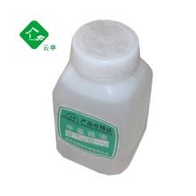 甲基硅油  脱模剂