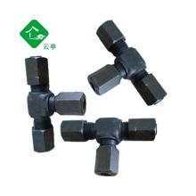 碳钢液压卡套三通  碳钢液压扩口接头 碳钢焊接接头