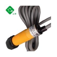 正品沪工 E3F-DS30Y1 漫反射光电开关 直流24V三线常开 M18