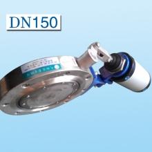 气动蝶阀DN150