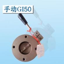 手动蝶阀GI50