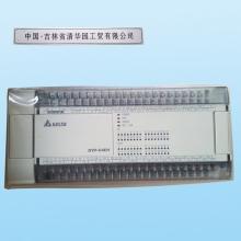 台达PLCDVP-64EH