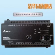 台达PLC DVP-32EC