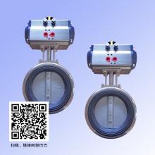 执行器气动蝶阀  产品质量保证,质优价廉
