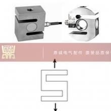 FX-S3 S型拉压力传感器