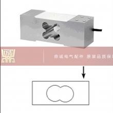 FX-P平行梁式传感器