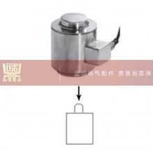 FX-ZX2轴销荷重传感器